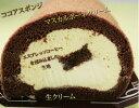 ティラミス ロールケーキ (17cm)【RCP】【あす楽】 (送料無料 母の日 ギフト プレゼント ケーキ ロールケーキ お取り寄せ 人気 ティラミス 誕生日ケーキ バースデーケーキ スイーツ 手土産