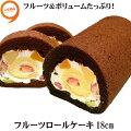 【実家への手土産】家族で食べたい!ちょっぴりリッチな有名ロールケーキを教えて!