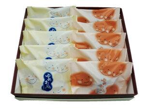 ゆめわらべ 10個入 和菓子 手土産 まんじゅう 乳菓