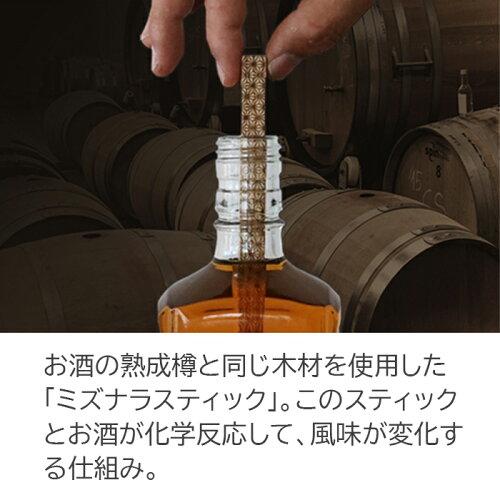 酒の熟成樽と同じ素材のスティック