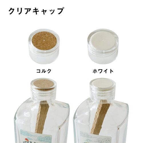 ミズナラスティック熟成ボトル200mlL