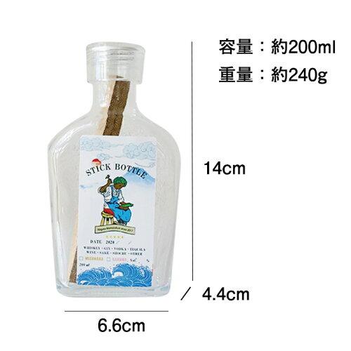 ミズナラ熟成ボトル詳細