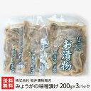 老舗の漬物セット みょうがの味噌漬け3パック(1パック200g) 坂井漬物商店【新潟の漬物/詰め合わせ/茗荷/ミョウガ】…