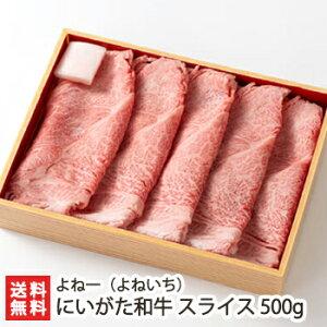 新潟県産 雪室熟成豚 ロース味噌漬×2袋 よね一(よねいち)【ギフトに!贈り物・内祝いに!のし(熨斗)無料】【送料無料】