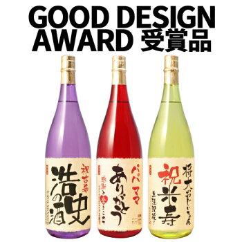 グッドデザイン賞2016,受賞,入賞