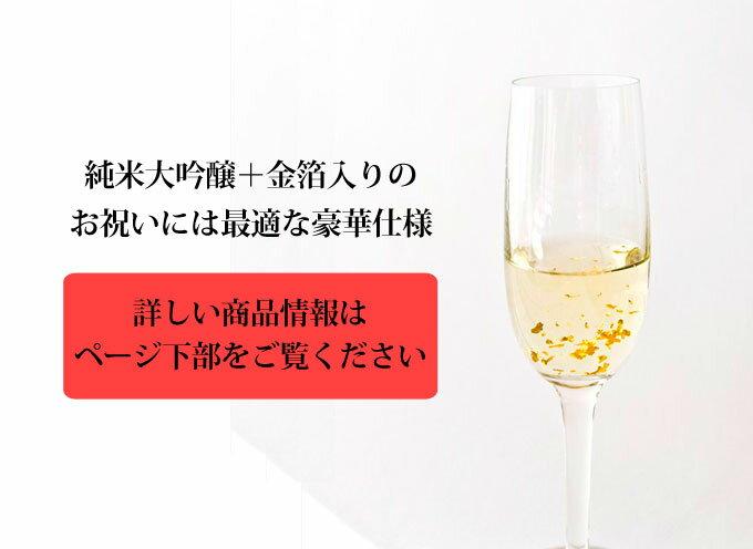 80歳傘寿祝いに贈る黄色瓶のセット内容