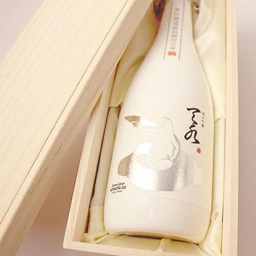 父の日に純米吟醸【あまみずamamizu】720ml【 日本酒 お中元 父の日 ギフト プレゼント 内祝い 退職祝い 結婚祝い 出産祝い 贈り物 お酒】【あす楽】