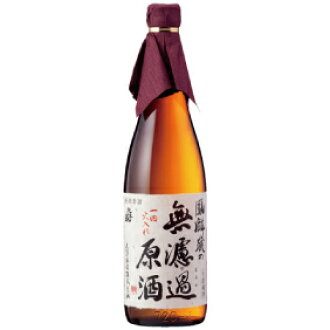 """H26BY in winter only! Feng Lin ZAO freshly squeezed big liquor manufacturing 'Ocean piling""""rice sake unfiltered malts 720 ml"""