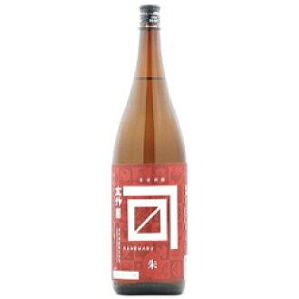 金寿朱标签钱清酒的酿造 1800 毫升