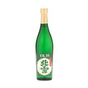 北雪酒造「北雪 YK35」純米大吟醸720ml! 佐渡 新潟 ギフト 父の日