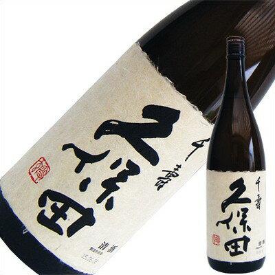 お中元ギフト 久保田 千寿 吟醸 1.8L 1800ml 日本酒