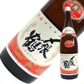 〆張鶴 月 本醸造 1.8L 1800ml 日本酒