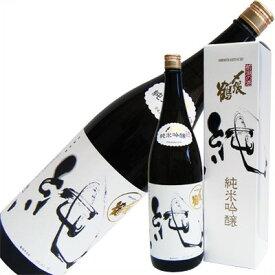 〆張鶴 純 純米吟醸1.8L 1800ml 日本酒 化粧箱付