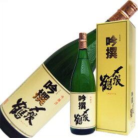 〆張鶴 吟撰 1.8L 1800ml 日本酒 化粧箱付