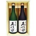 【70代男性上司】お正月の手土産に美味しい人気の日本酒ギフトのおすすめを教えて!