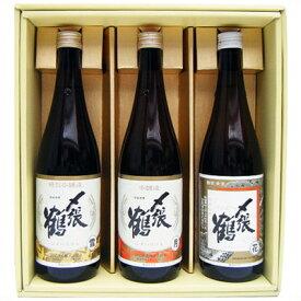 〆張鶴 日本酒 飲み比べセット720ml×3本 〆張鶴雪 〆張鶴月 〆張鶴花 新潟 日本酒