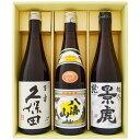 新潟 日本酒 飲み比べセット 720ml×3本 久保田 八海山 景虎 送料無料 日本酒