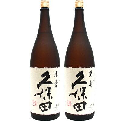 お歳暮 ギフト 2017 久保田 萬寿(万寿) 純米大吟醸 1.8L日本酒 2本セット