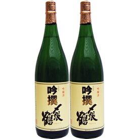 〆張鶴 吟撰 1.8L 日本酒 2本セット