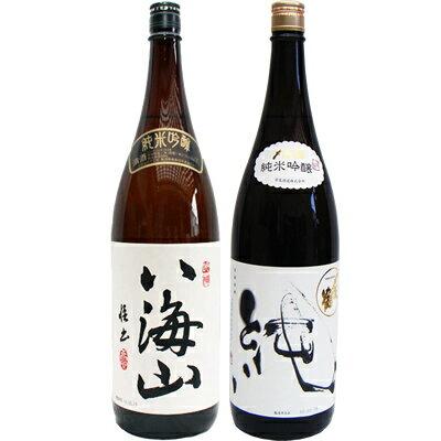 お歳暮 ギフト 2017 八海山 純米吟醸 1.8Lと〆張鶴 純 純米吟醸1.8L日本酒 2本セット