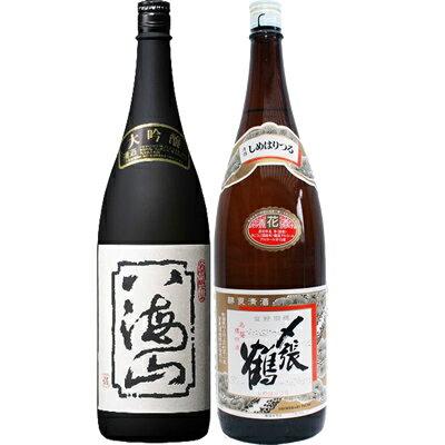 父の日 ギフト 八海山 大吟醸 1.8L と〆張鶴 花 普通酒 1.8L日本酒 2本セット