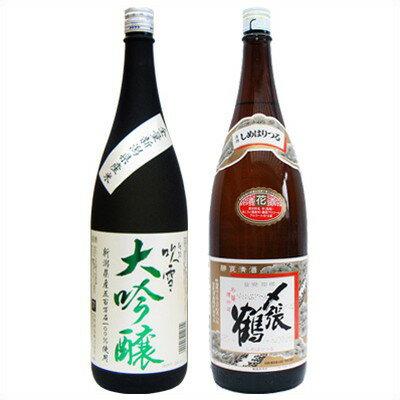 父の日 ギフト 越路吹雪 大吟醸(五百万石) 1.8Lと〆張鶴 花 普通酒 1.8L日本酒 2本セット