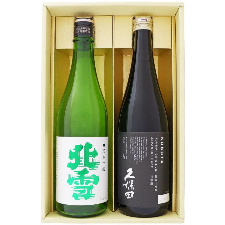 父の日 ギフト 八海山 普通酒 1.8Lと八海山 吟醸 1.8L日本酒 2本セット