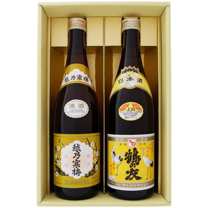 父の日 ギフト 越乃大地 吟醸酒 1.8L と八海山 普通酒 1.8L日本酒 2本セット