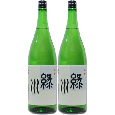 緑川 本醸 1.8L 日本酒 2本セット