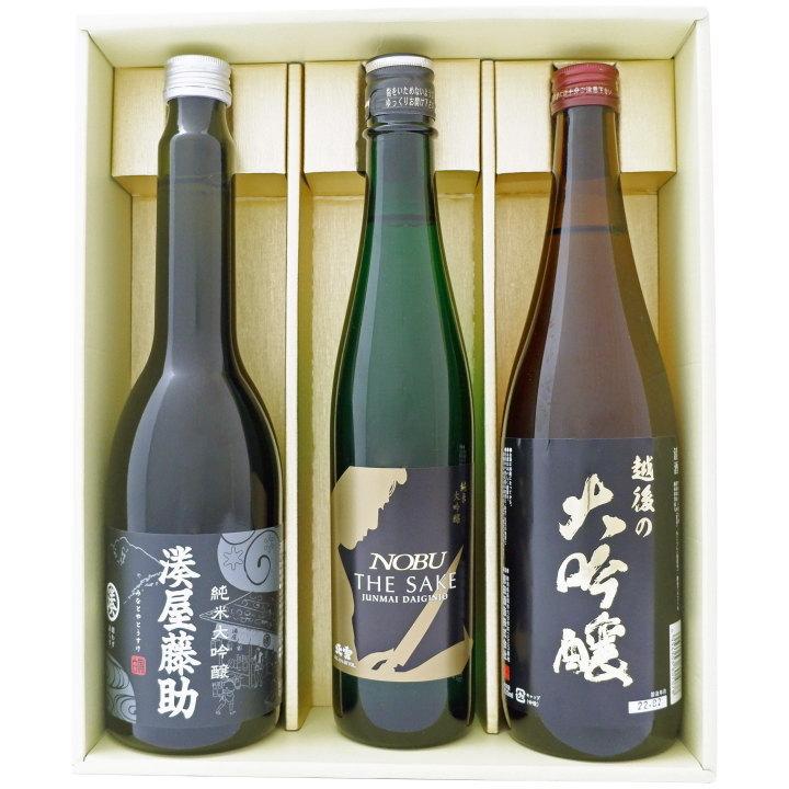 新潟三景 普通酒 1.8Lと緑川/普通 1.8L 日本酒 2本セット
