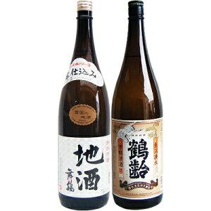 地酒舞鶴 1.8L と鶴齢 芳醇 1.8L 日本酒 飲み比べセット 2本セット
