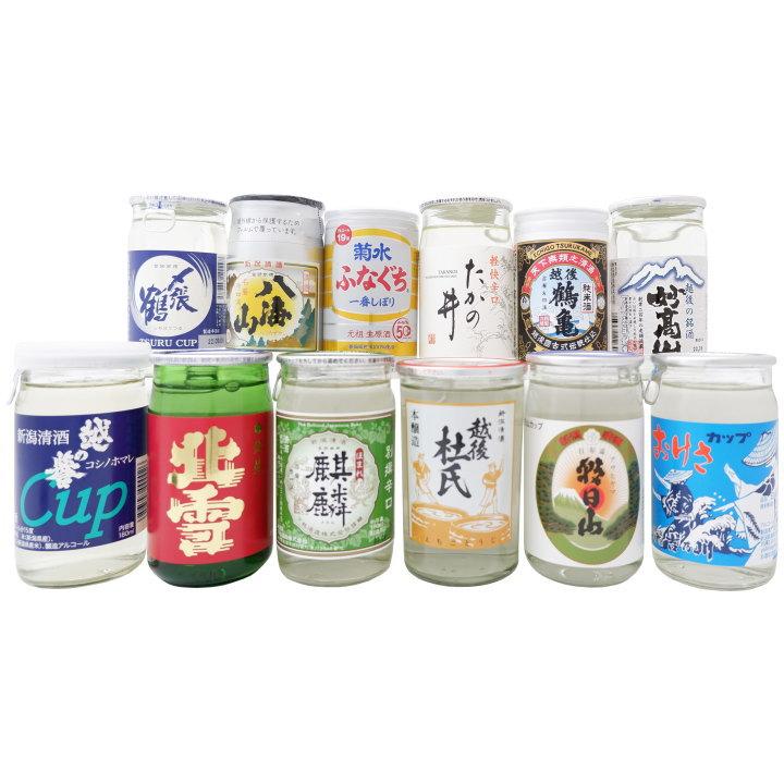 お中元ギフト 八海山 〆張鶴入り新潟日本酒カップ飲み比べ180ml×12本【送料無料】