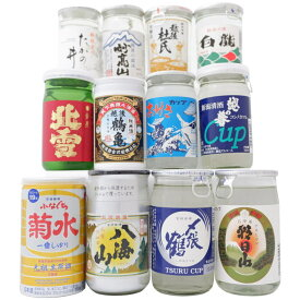 お歳暮 御歳暮 八海山 〆張鶴 入り 新潟 日本酒 カップ 飲み比べ 180ml×12本 送料無料