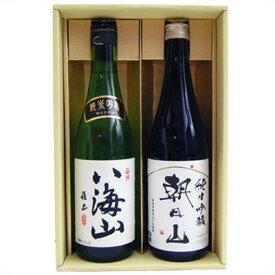 八海山 純米吟醸 朝日山 純米吟醸 飲み比べセット 720ml×2本 送料無料