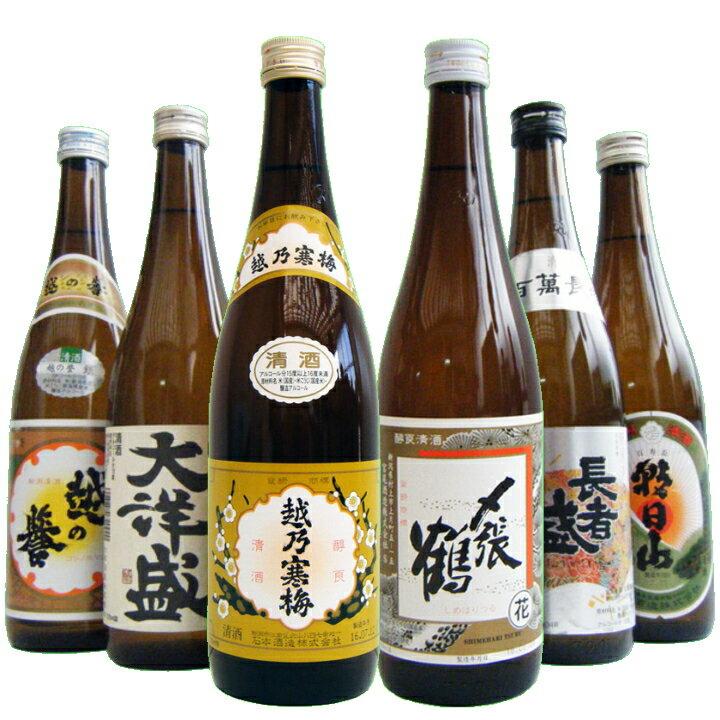 越乃寒梅 〆張鶴 と 新潟の晩酌酒飲み比べギフトセット720ml×6本 送料無料 新潟 日本酒