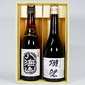 日本酒 八海山 吟醸酒と獺祭 純米大吟醸45 飲み比べセット720ml×2本 送料無料