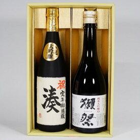 名入れ 日本酒 獺祭 純米大吟醸 45と大吟醸酒名前入れギフト720ml×2本ギフトセット 送料無料