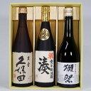 名入れ 日本酒 獺祭純米大吟醸 45 久保田 萬寿と大吟醸酒名前入れ プレゼントギフトセット高野酒造 大吟醸酒名前入れ …