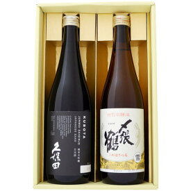 日本酒 久保田 純米大吟醸と〆張鶴 雪 特別本醸造 飲み比べギフトセット720ml×2本 送料無料