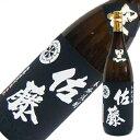 佐藤 黒 1.8L 1800ml 芋焼酎 黒麹仕込 佐藤酒造 焼酎