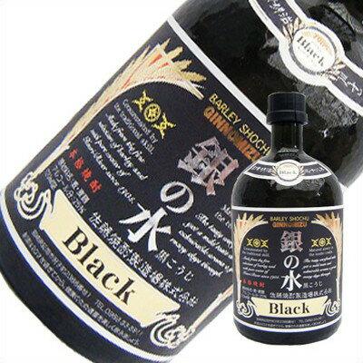 お中元ギフト 銀の水(ブラック) 麦 720ml/本格焼酎/佐藤焼酎製造