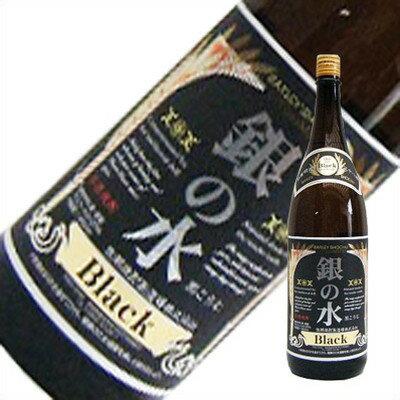 お中元ギフト 銀の水(ブラック) 麦 1.8L/1800ml/本格焼酎/佐藤焼酎製造
