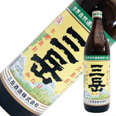 お中元ギフト 三岳 芋 900ml/三岳酒造/本格焼酎