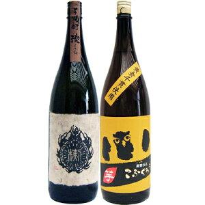 こふくろう 芋1800ml研醸 と楔(くさび) 芋 1800ml大海酒造 焼酎 飲み比べセット 2本セット