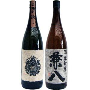 兼八 麦 1800ml四ツ谷酒造 と楔(くさび) 芋 1800ml大海酒造 焼酎 飲み比べセット 2本セット