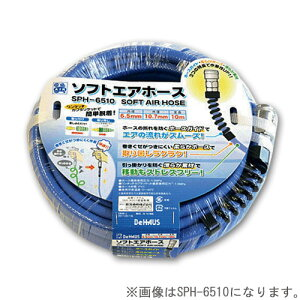 新潟精機 ソフトエアホース 内径8.5mm 全長20m SPH-8520PA