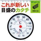 新潟精機【快段目盛】温湿度計丸型黒SK-1712KD