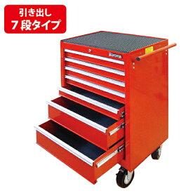 パオック(PAOCK) ツールキャビネット TC-7B 【送料無料】 【キャビネット 赤 レッド 工具箱 7段 ブレーキ付キャスター付】