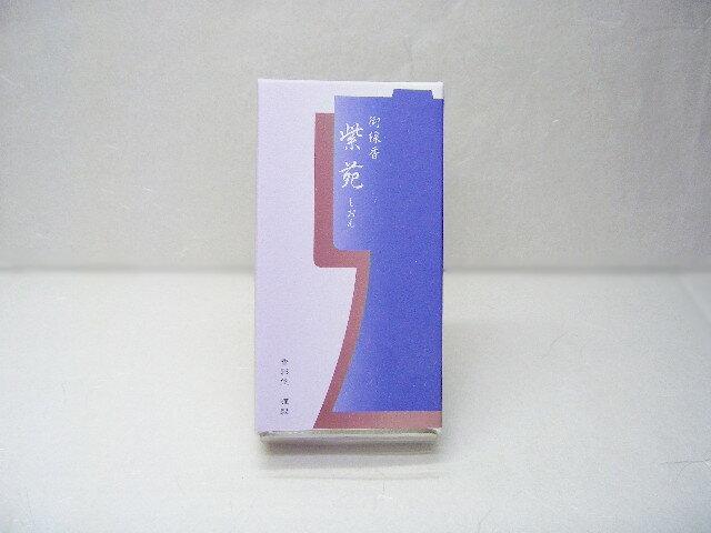 御徳用です 紫苑(約300本入り)