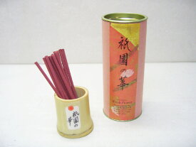 祇園の華(110本入り)